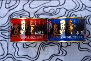八戸の鯖缶011