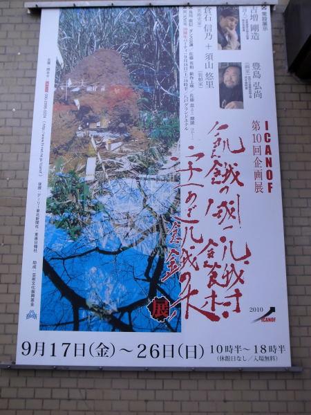 KwiGua展 (8)