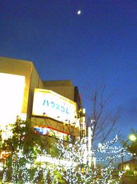 街は…2010 (4)