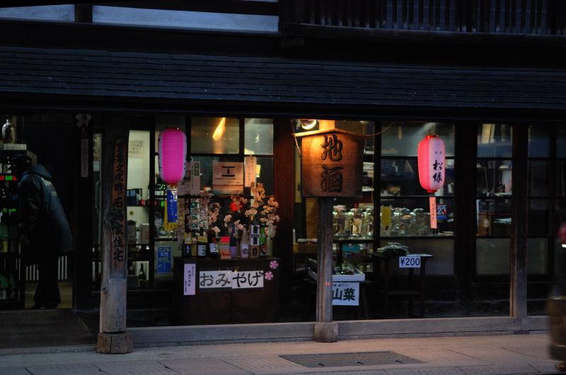 弘前2011 (2)