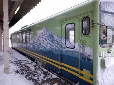 秋田への旅と駅弁 (3)