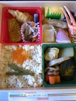 秋田への旅と駅弁 (9)