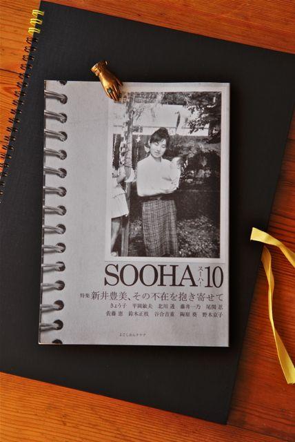 SOOHA10