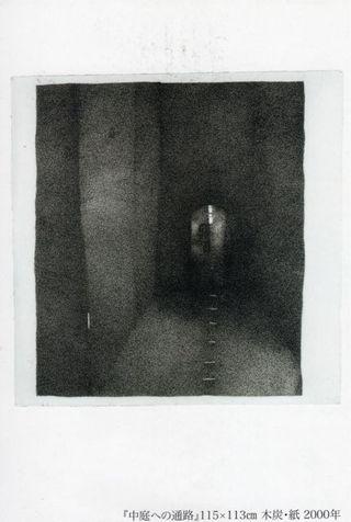 矢野静明個展 2014