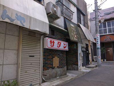 若松マーケット-8