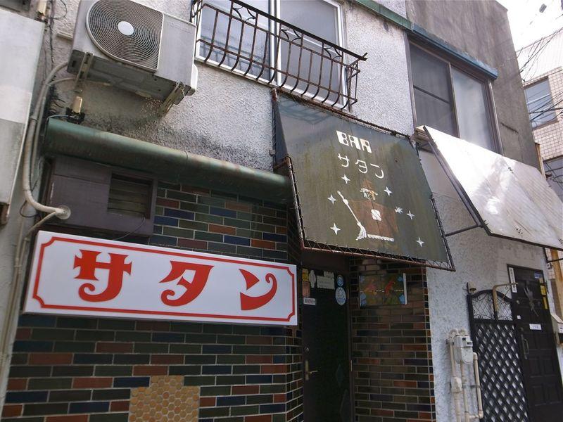 若松マーケット-6
