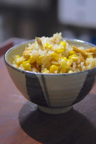 トウモロコシとミョウガの炊き込みご飯